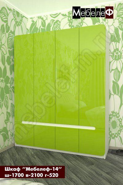 шкаф трехстворчатый Мебелеф-14 зеленый