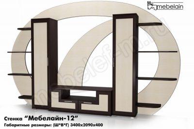 стенка в гостиную Мебелайн-12
