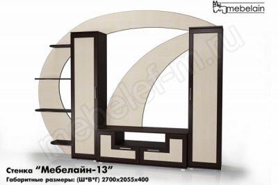 стенка в гостиную Мебелайн-13