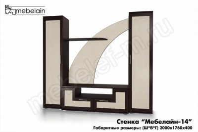 стенка в гостиную Мебелайн-14