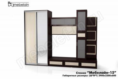 стенка в гостиную Мебелайн-15