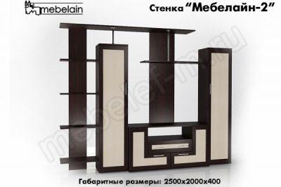 стенка в гостиную Мебелайн-2