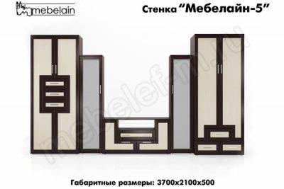 стенка в гостиную Мебелайн-5