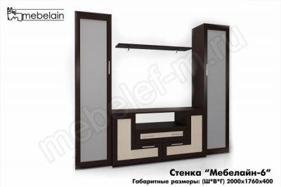 стенка в гостиную Мебелайн-6