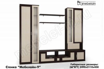 стенка в гостиную Мебелайн-9