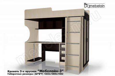 Двухъярусная кровать Мебелайн-3