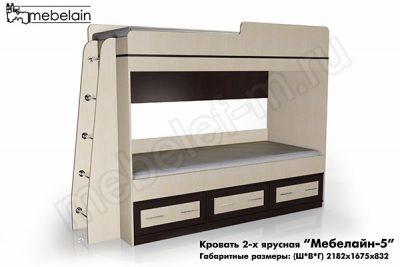 Двухъярусная кровать Мебелайн-5