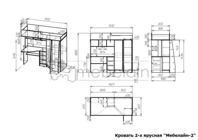 размеры двухъярусной кровати Мебелайн-2
