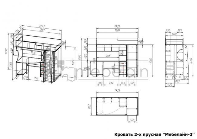 размеры двухъярусной кровати Мебелайн-3