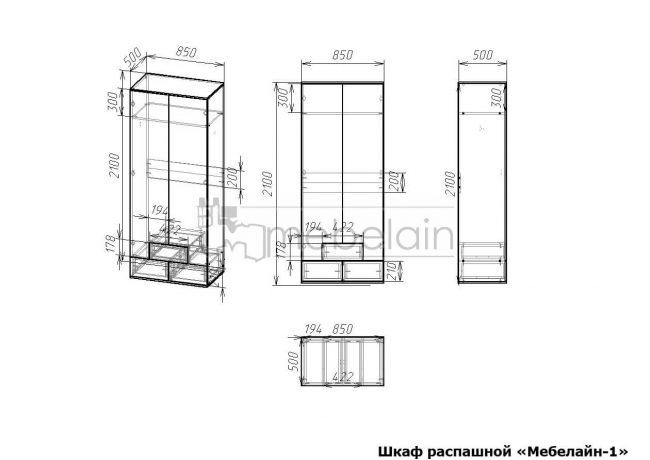 размеры распашного шкафа Мебелайн-1