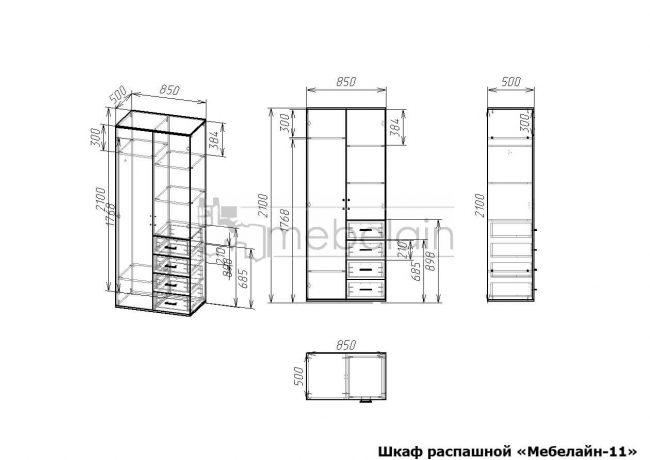 размеры распашного шкафа Мебелайн-11