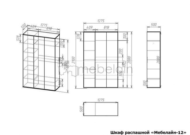 размеры распашного шкафа Мебелайн-12