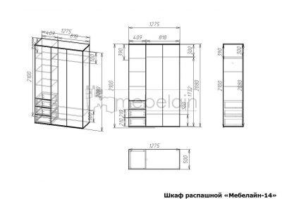 размеры распашного шкафа Мебелайн-14