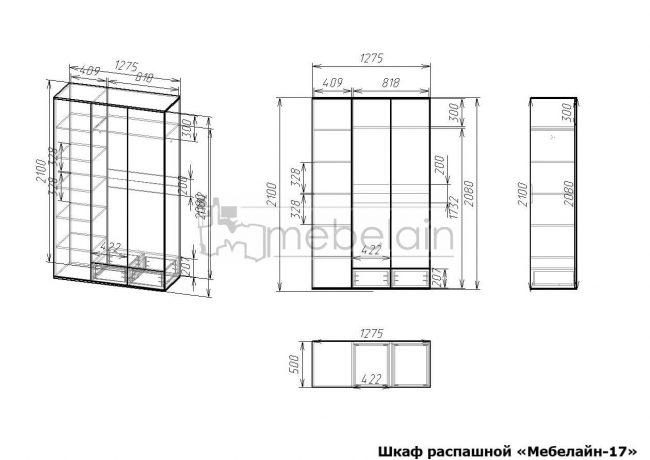 размеры распашного шкафа Мебелайн-17