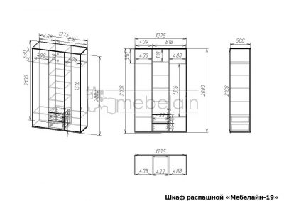 размеры распашного шкафа Мебелайн-19