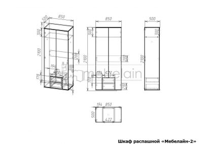 размеры распашного шкафа Мебелайн-2