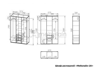 размеры распашного шкафа Мебелайн-20