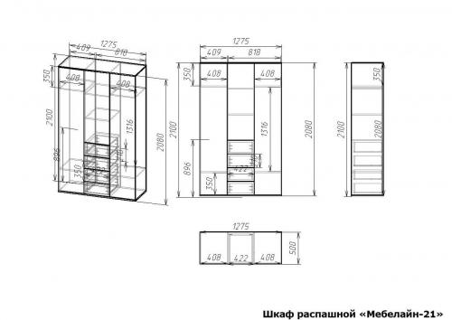 размеры распашного шкафа Мебелайн-21