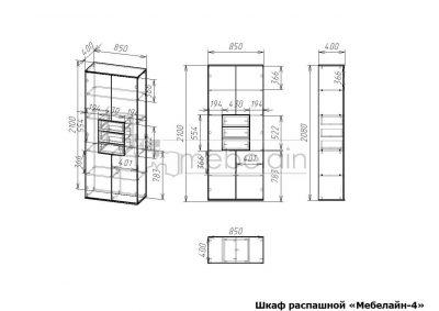 размеры распашного шкафа Мебелайн-4