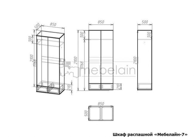 размеры распашного шкафа Мебелайн-7
