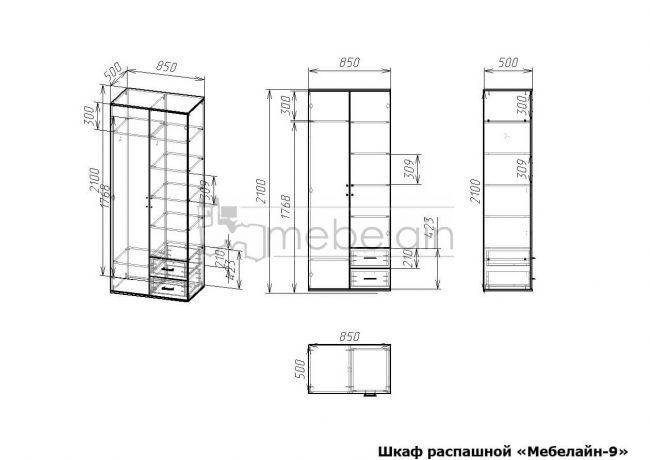 размеры распашного шкафа Мебелайн-9