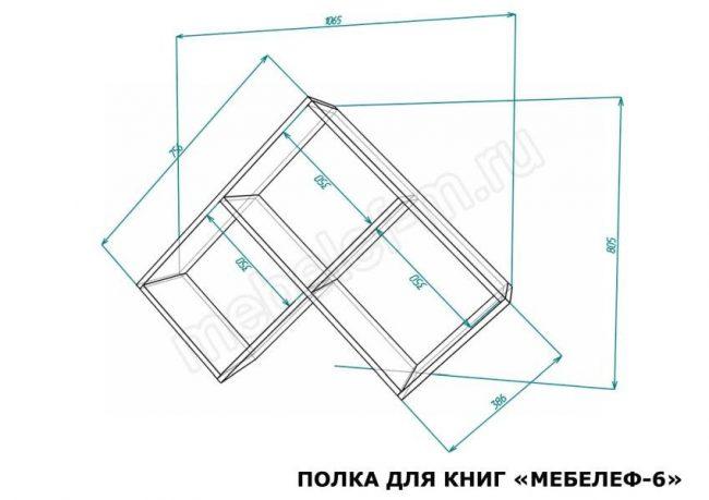 Книжная полка Мебелеф 6 размеры