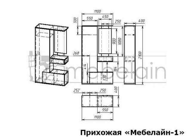 размеры прихожей Мебелайн-1