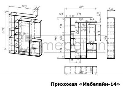 размеры прихожей Мебелайн-14