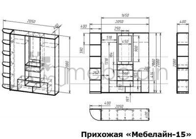 размеры прихожей Мебелайн-15