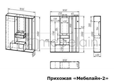 размеры прихожей Мебелайн-2