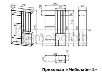 размеры прихожей Мебелайн-4