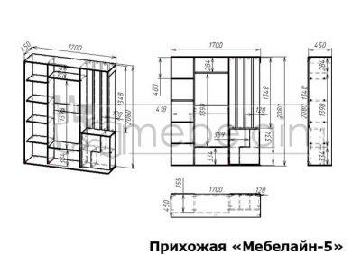 размеры прихожей Мебелайн-5