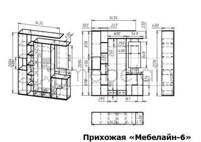 размеры прихожей Мебелайн-6