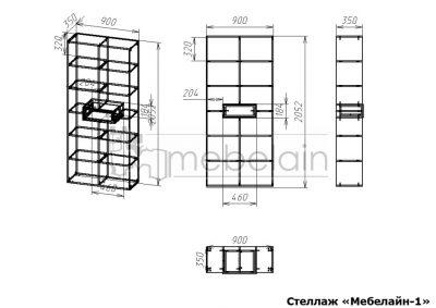 размеры стеллажа Мебелайн-1