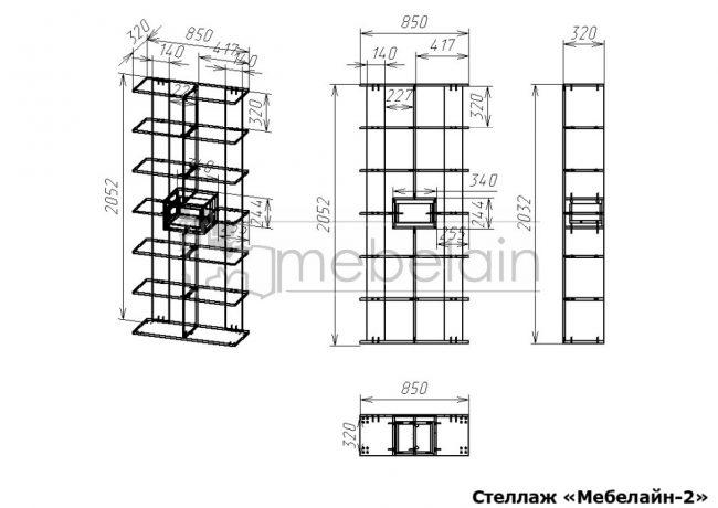 размеры стеллажа Мебелайн-2