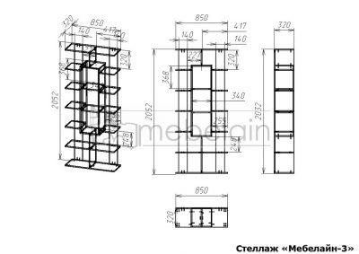 размеры стеллажа Мебелайн-3
