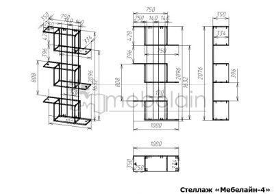размеры стеллажа Мебелайн-4