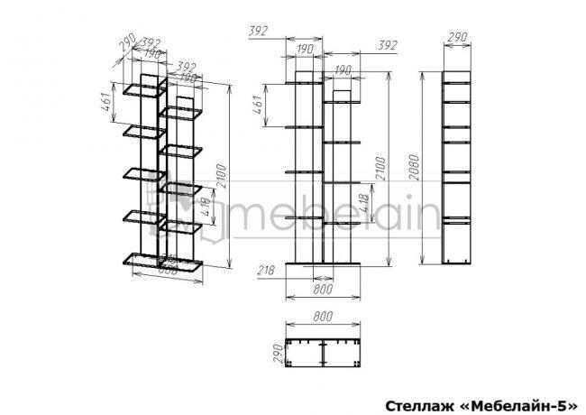 размеры стеллажа Мебелайн-5