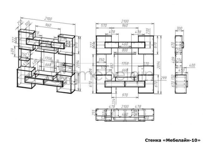 размеры стенки Мебелайн-10