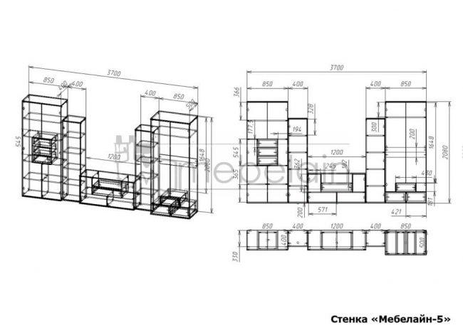 размеры стенки Мебелайн-5