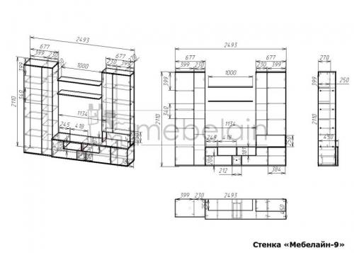 размеры стенки Мебелайн-9