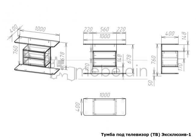 размеры тумбы Эксклюзив Мебелайн-1