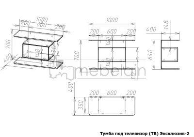 размеры тумбы Эксклюзив Мебелайн-2