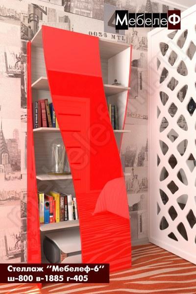 стеллаж Мебелеф-6 красный