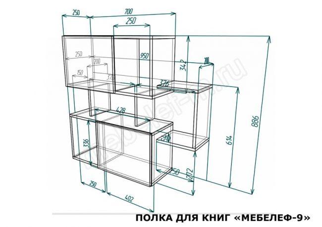 Книжная полка Мебелеф 9 размеры