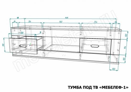 Размеры тумбы под ТВ Мебелеф-1