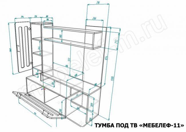 Размеры тумбы под ТВ Мебелеф-11