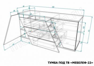 Размеры тумбы под ТВ Мебелеф-22