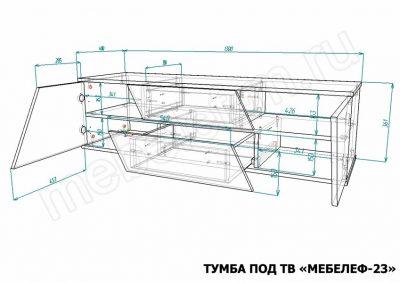 Размеры тумбы под ТВ Мебелеф-23