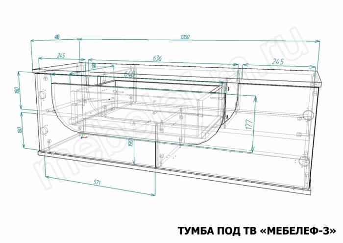 Размеры тумбы под ТВ Мебелеф-3